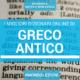 I migliori dizionari online di greco antico